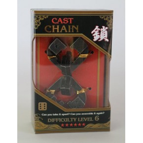 Hanayama Cast Chain